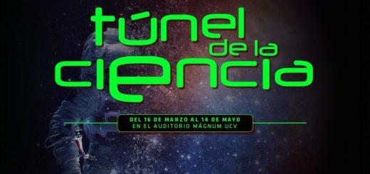 El túnel de la ciencia 2017